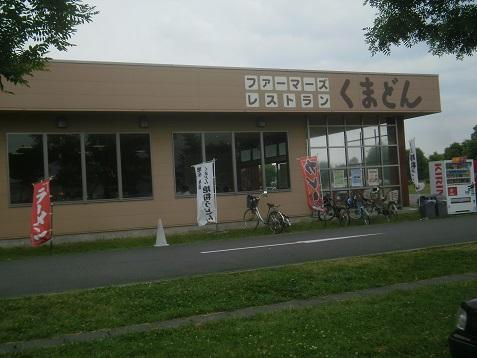 P5290029.jpg