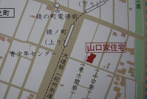 山口家住宅地図