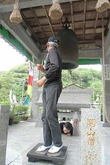H27 男女共バス研修 (8)