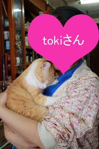 tokiさん