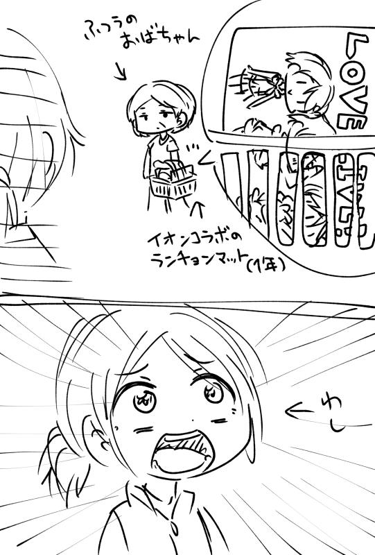 zitsuwa.jpg