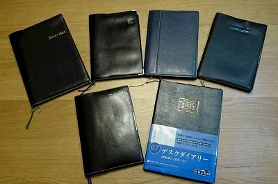 20141223手帳