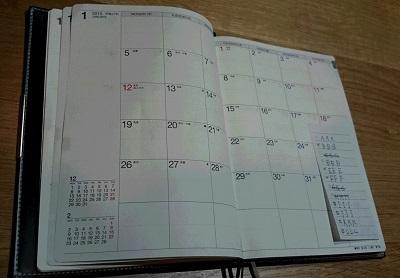20141223手帳③