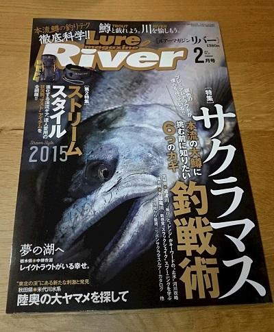 20141224鬼怒川