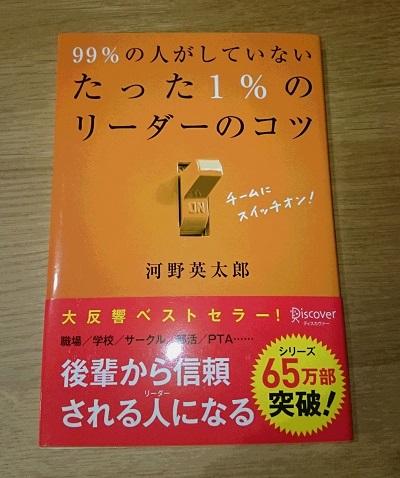 20150208読書