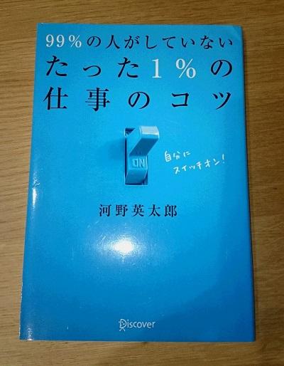 20150208読書2
