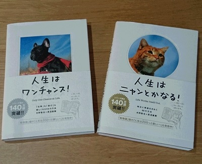20150208読書3