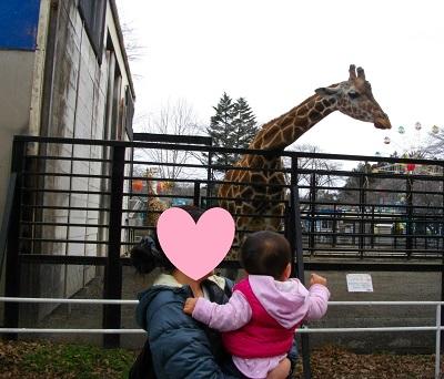 20150314宇都宮動物園2