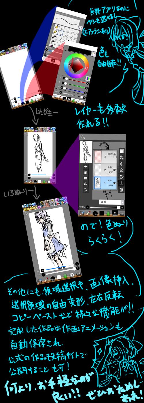 お絵かき教室2