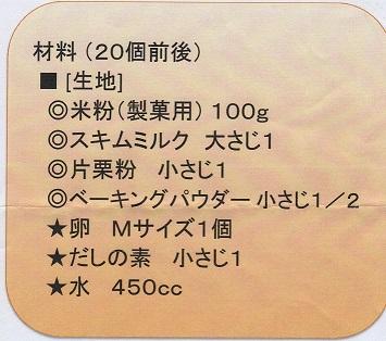 takoyaki.jpeg