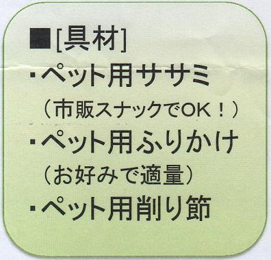 takoyaki2.jpeg