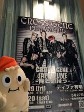 CROSS GENE JAPAN LIVE ー俺と遊ぼう