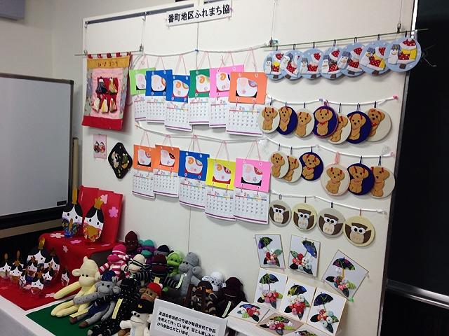 2015.2.22 二葉人材育成センターで『長田ふれまちフェスタ』(^^♪