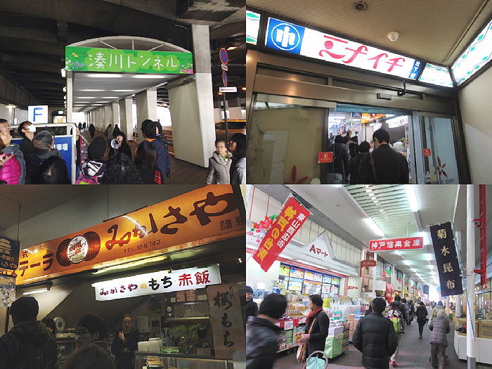 2014.3.14 湊川隧道コース☆産業遺産探検隊:まち歩きツアー前編♪