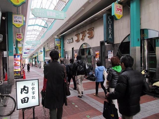 2014.3.14 湊川隧道コース☆産業遺産探検隊:まち歩きツアー後編♪