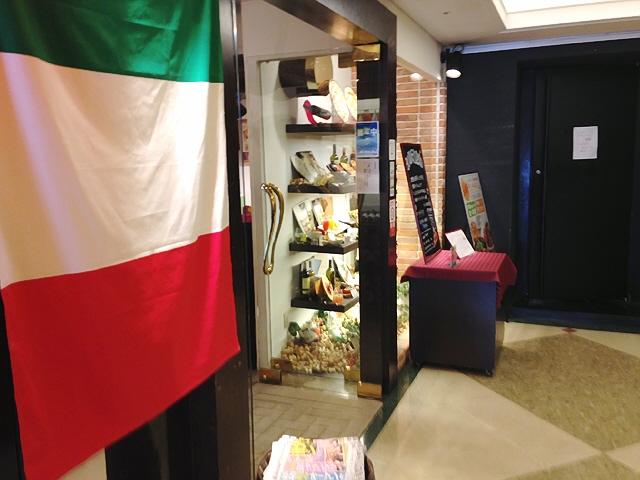Papa Milano(パパミラノ)三宮店@交通センタービル9Fでランチしました♪