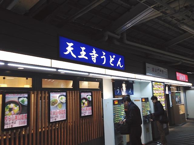 棚田の活動報告(^^♪