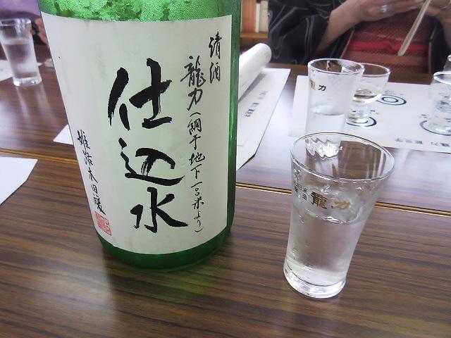 姫路城と酒蔵巡り(^^♪ Vol.2 龍力編^^