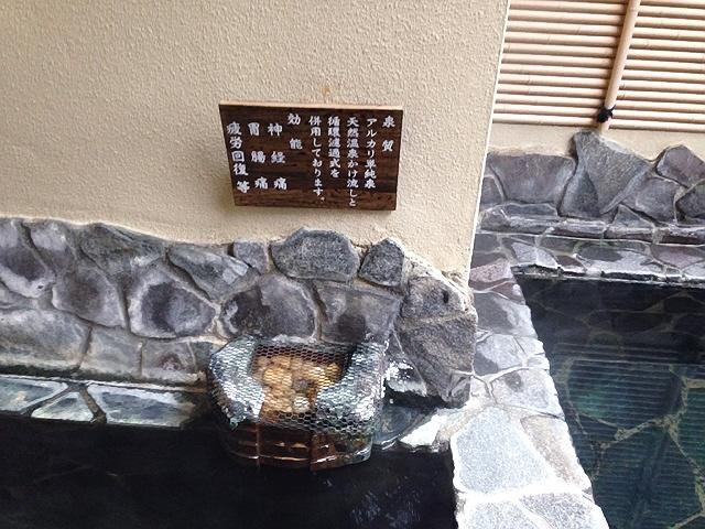 4月4日~5日山代温泉『多々見旅館』 朝風呂と朝ご飯。。