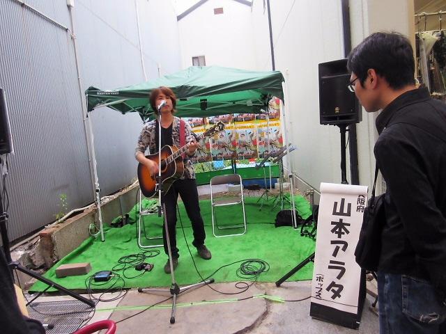 2015 神戸新開地音楽祭(^^♪ 初日の昼編♪