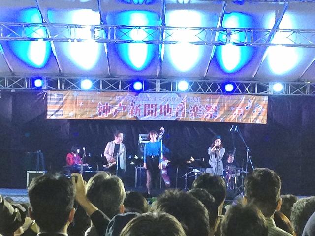 2015 新開地音楽祭(^^♪ 2日目ジャジーナイト!(^^)!