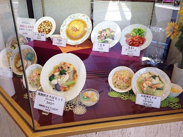中国料理『金龍閣』@ディオ神戸の海鮮焼きそばセット(^^♪