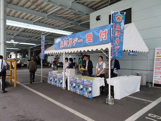 神戸中央市場『魚河岸デー』に行きました♪