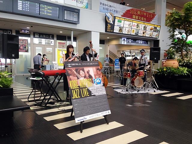 5月の神戸空港ターミナルジャズライブ(^^♪ 次回は7月11日♪