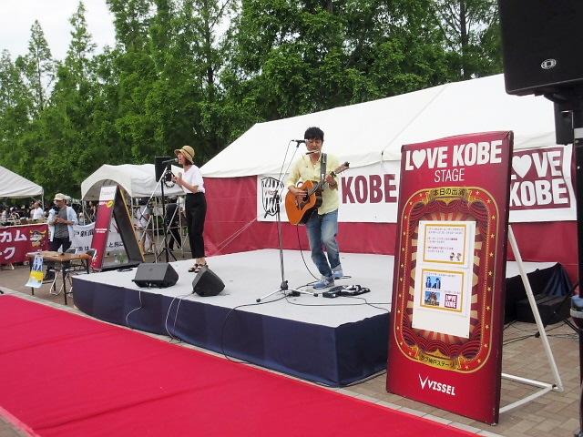 LOVE KOBEステージ『ワタナベフラワー』@ノエビアスタジアム♪