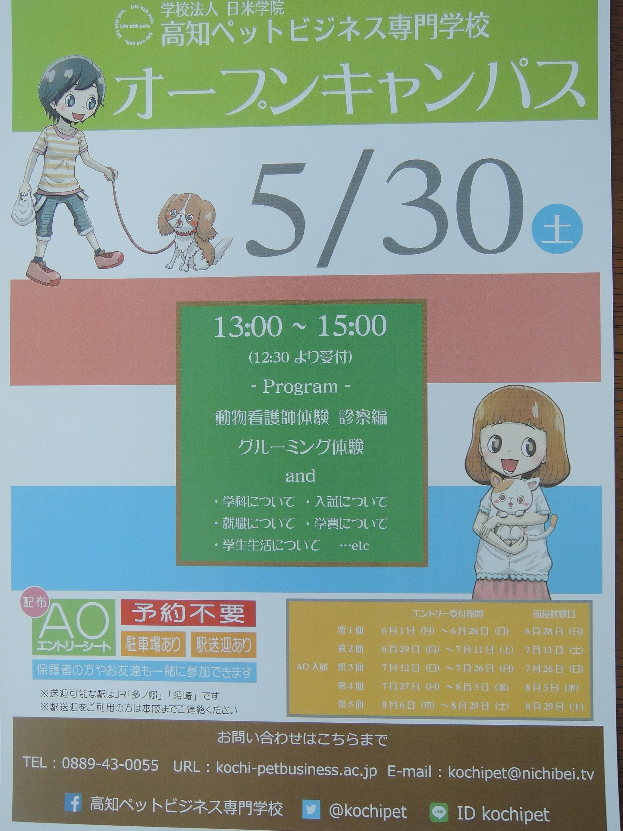 DSCN2490.jpg
