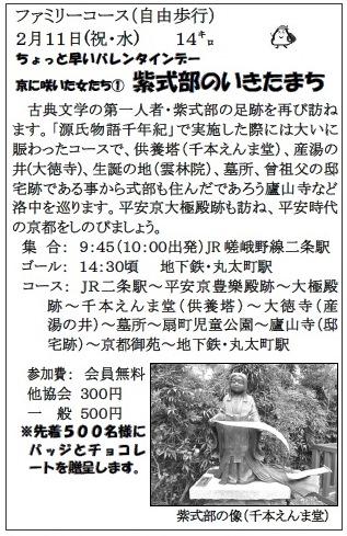 murasakisikibu.jpg