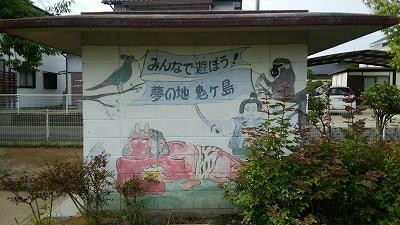 konigashima08.jpg