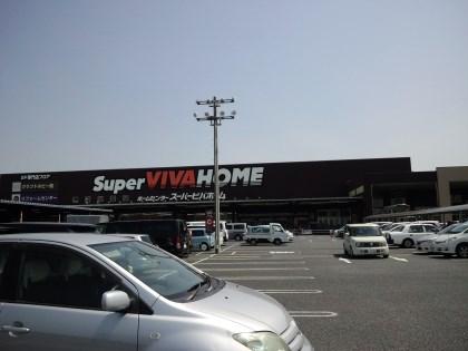 三郷のスーパービバホーム