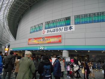 20150115_3182.jpg