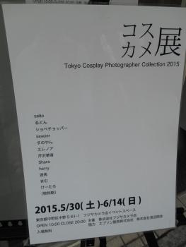 20150606_5770.jpg