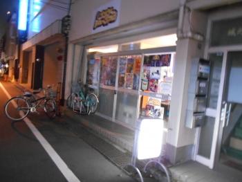 20150613_5996.jpg