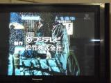 鬼平2blog