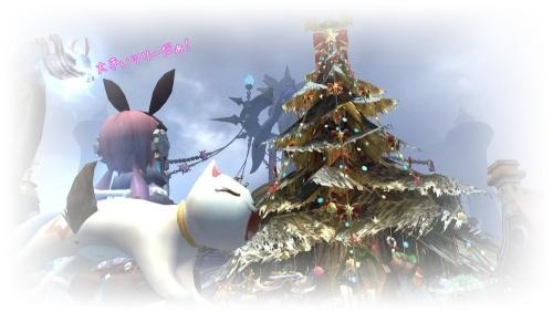 セントヘイブン クリスマス仕様
