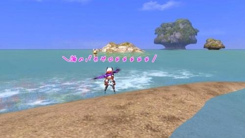 海の・・・