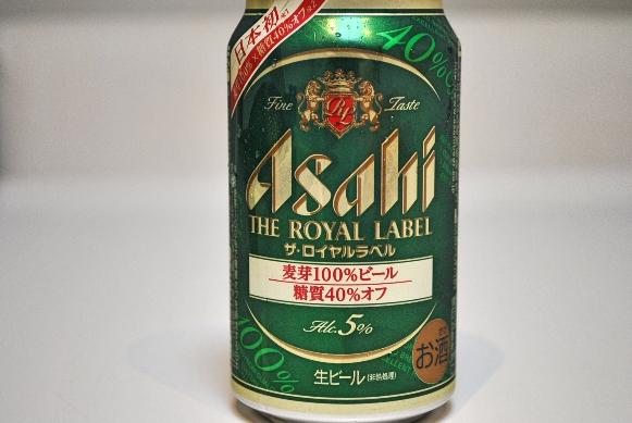 アサヒ 糖質オフ生ビール