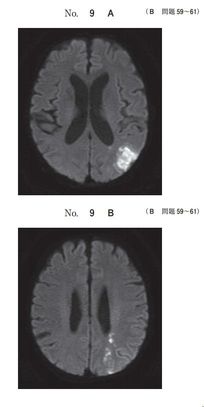 B59-61.jpg
