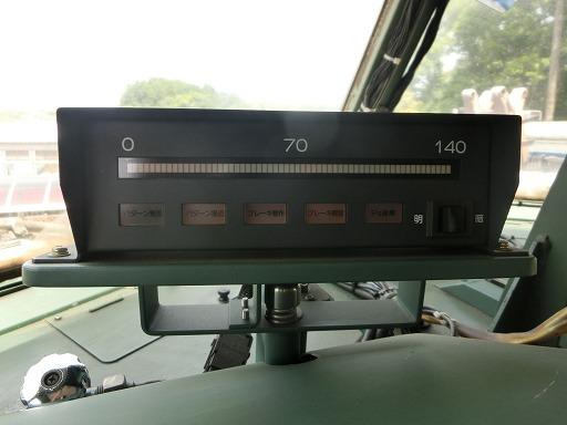CIMG4248.jpg