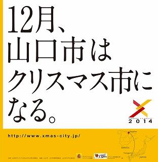 s-20141220.jpg