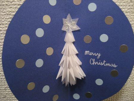 2014年12月クリスマスカード (450x338)