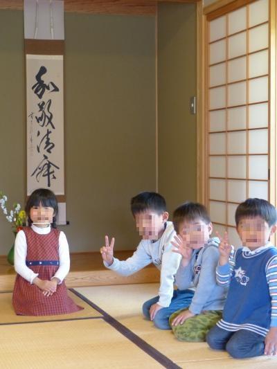 竹でご飯8