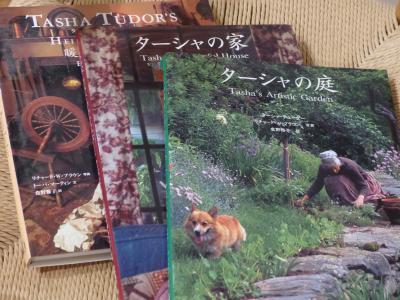 ターシャさんの本