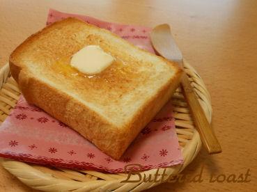201501 山食バタートースト