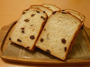 201503 黒糖レーズン食パン カット