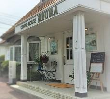 COFFEE HOUSE MIURA