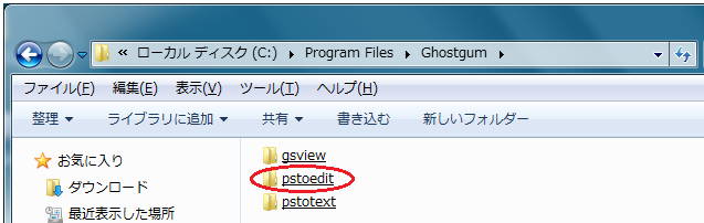 psto01.png